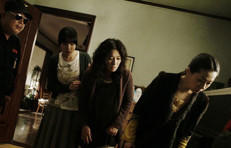 En popüler Kore korku filmleri - Possessed