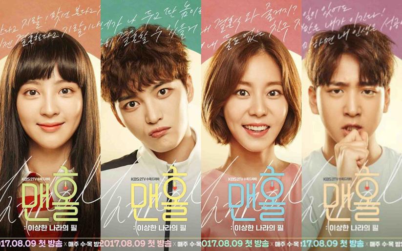 K-Pop & Drama Dergisi 2. sayısında k-dramalar